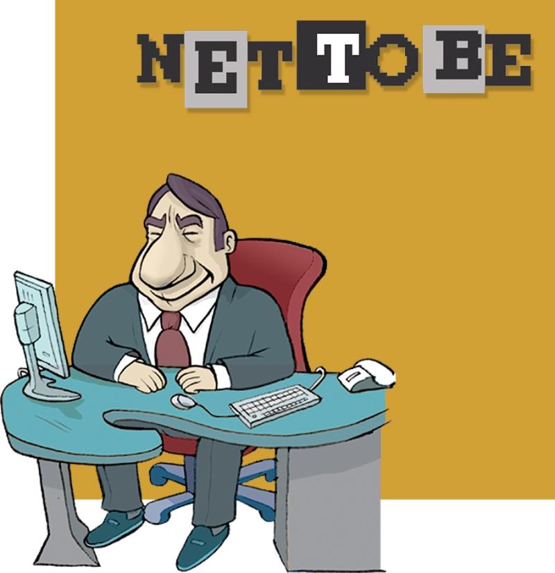 cubo_netobe2